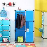 【生活采家】玩色主義兒童收納三件組_王子藍(衣櫃+書櫃+玩具櫃)