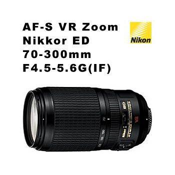 NIKON 70-300mm AF-S VR f4.5-5.6G IF-ED (平輸) -送強力吹球+拭淨筆+拭淨布+清潔液+拭淨紙