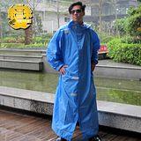 隨你變專利三用連身雨衣-淺藍