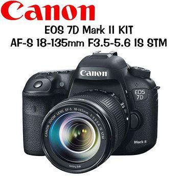 CANON 7D Mark II 18-135mm STM(公司貨)-送32G+原廠電池*1+熱薛蓋+防朝箱+ UV保護鏡+減壓背帶+快門線+遙控器+吹球拭筆清潔組+保護貼