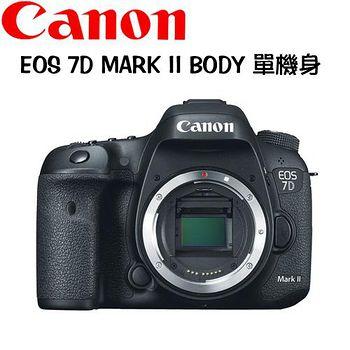 CANON EOS 7D MARK II BODY 單機身 (公司貨)-送64G+專用鋰電池*2+相機包+ WT3520大腳架+LENSPEN拭鏡筆+保護貼