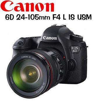 CANON EOS 6D 24-105mm USM (公司貨)-送LT660大腳架+相機包+防潮箱+UV保護鏡+ LENSPEN 拭鏡筆+GIOTTOS大吹球+保貼