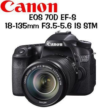 CANON EOS 70D 18-135mm STM (公司貨)-送32G+熱靴蓋+防潮箱+ UV保護鏡+減壓背帶+快門線+遙控器+吹球清潔組+保貼