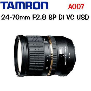 TAMRON SP 24-70mm F2.8 DI VC USD A007(平輸) -送減壓背帶+吹球清潔拭淨筆組