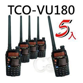 TCO VU-180 VU雙頻無線電對講機 (5入組) VU-180