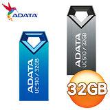 ADATA 威剛 UC510 32GB 隨身碟《兩色任選》