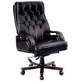 Bernice - 黑龍靈頂級辦公椅