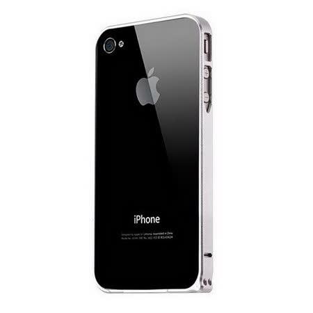 iPhone 4/4S 0.7mm超薄金屬保護框