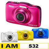 Nikon COOLPIX S32 夏日繽紛防水數位相機(公司貨)-加送32G卡+原廠電池+專用座充(附車充)+漂浮手腕帶+中腳架+清保組+讀卡機+桌上型小腳架