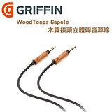 Griffin WoodTones Sapele木質接頭立體聲音源線