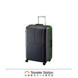 《Traveler Station》CROWN MASTER 輕量23吋霧面色框箱-黑底綠框