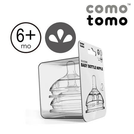 comotomo 三孔矽膠奶嘴-六個月以上 (2入x2組)