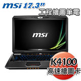 MSI GT70 17.3吋 i7-4800MQ K4100M 4G獨顯 Win7工程繪圖筆電