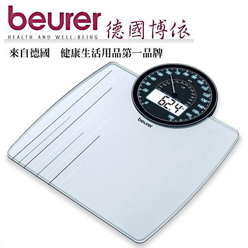 德國博依beurer-體重管理系列/電子體重計GS58(指針數位雙顯示)