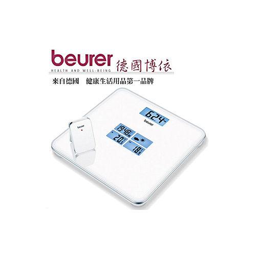 德國博依beurer-體重管理系列/電子體重計GS80(五重螢幕天氣預報)