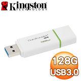 Kingston金士頓 DTIG4 128GB USB3.0 隨身碟
