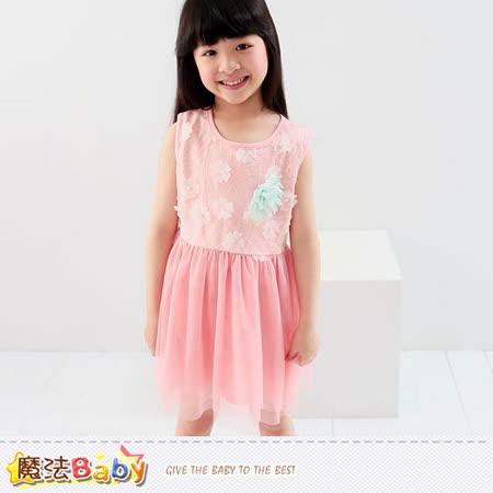 魔法Baby~洋裝~氣質花朵網紗連身裙~k33670