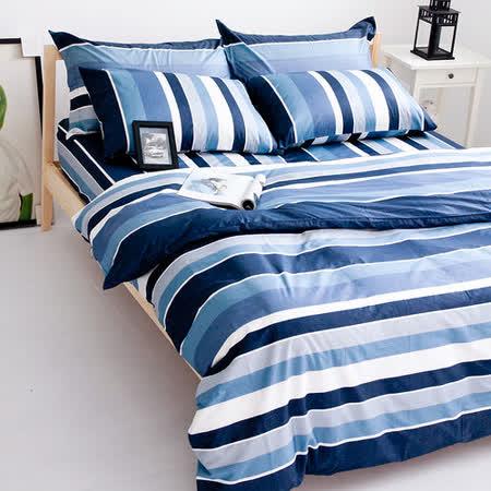 OLIVIA 《北歐簡約風格 藍》單人床包枕套兩件組