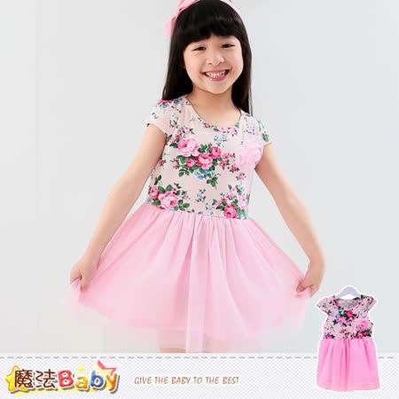 魔法Baby~洋裝~春天花朵網紗連身裙~k33700