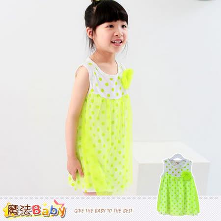 魔法Baby~洋裝~亮彩點點氣質連身裙~k33717