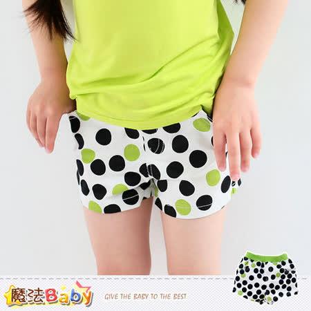 魔法Baby~休閒短褲~亮彩點點短褲~女童裝~k33731