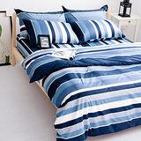OLIVIA 《北歐簡約風格 藍》加大雙人床包被套組