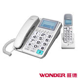 WONDER旺德2.4G超大字鍵高頻子母無線電話WT-D03