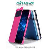 NILLKIN NUBIA Z5S GSM 4G版 星音勻系列皮套