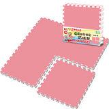 LOG樂格 粉彩環保巧拼墊–玫瑰粉 (60x60cmx4片)
