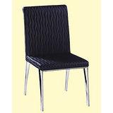 Bonny波紋皮餐椅497-6(黑)
