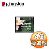 Kingston 金士頓 4GB CF 記憶卡
