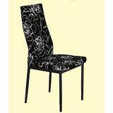 Stephanie黑布花餐椅497-7