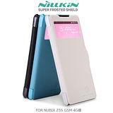 NILLKIN NUBIA Z5S GSN 4G版 鮮果系列皮套