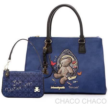 現貨+預購【CHACO韓國】LULU小熊吊飾三夾層1+1手提子母包no.3 丈青藍色