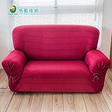 《格藍傢飾》摩亞彈性沙發便利套-紅1+2+3人座