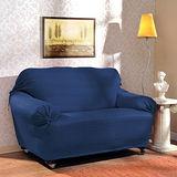 《格藍傢飾》摩亞彈性沙發便利套-藍3人座