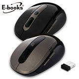 E-books M17 省電型 1600dpi 無線滑鼠