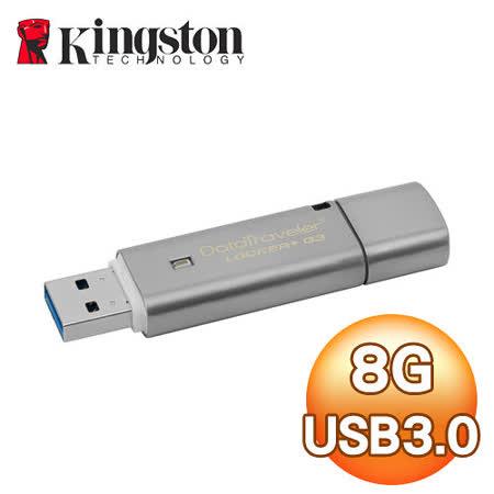 Kingston金士頓 DTLPG3 USB3.0 8GB 隨身碟