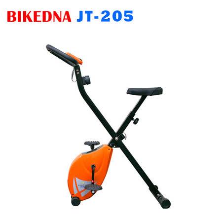 【BIKEDNA】JT-205 八段磁控健身車 外銷日本限定款!!
