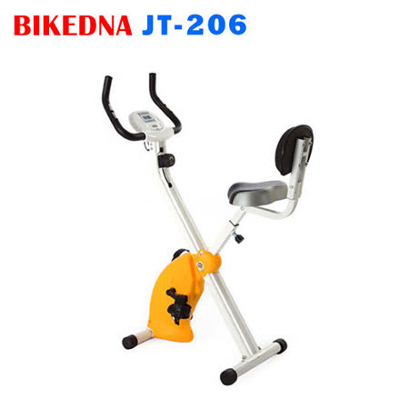 BIKEDNA JT-206 八段式磁控健身車 靠背款更舒適