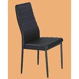 Brown皮質餐椅497-8(黑)