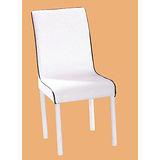 Cliff鱷魚紋皮質餐椅497-11(白)