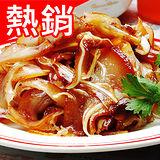 佳佳煙燻豬耳絲1包(1kg/包)(滷味)