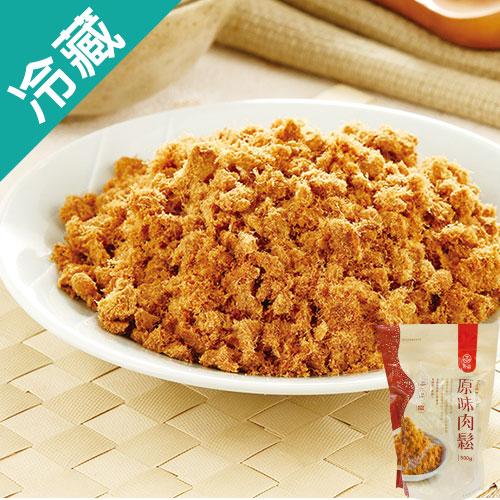 台畜原味肉鬆1包(500g/包)