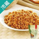 台畜海苔肉鬆1包(500g/包)