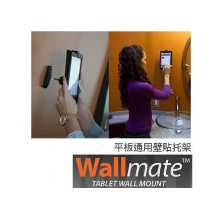 Standzfree Universal Wallmate 8吋 / 10吋 平板 通用 壁貼 托架 360度旋轉