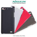 NILLKIN NUBIA Z5S MINI 超級護盾保護殼