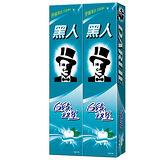 黑人白綠雙星牙膏160g*2