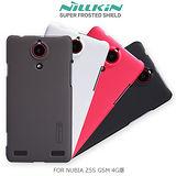 NILLKIN NUBIA Z5S GSM 4G版 超級護盾保護殼