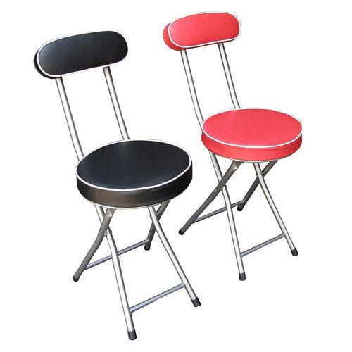 (沙發椅座)高背折疊椅子-1入(二色可選)